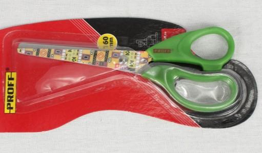 Ножницы ПБ-ВМ-36 Proff 160мм