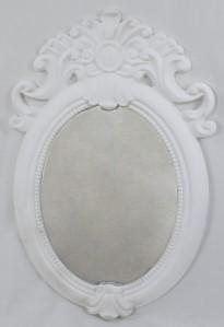 Зеркало BK0031 39*2*59см