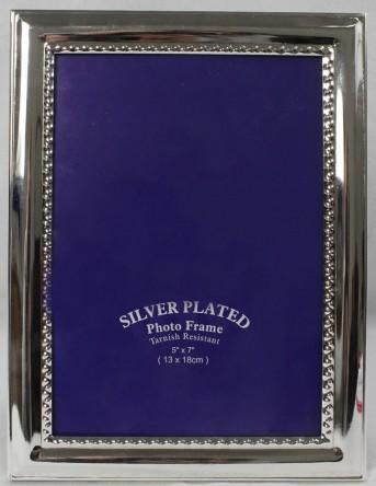 Рамка серебрянная FG0391 16*21см