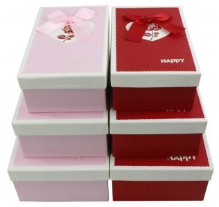 Коробка подарочная 1 3шт 2000-33