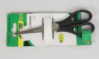 Ножницы 4-309 16,5см