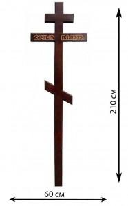 Крест сосна 'Вечная память' КДС-04 высота 210см