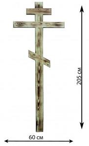 Крест обоженный 30*90